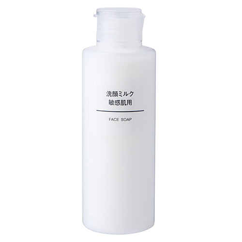 Muji Sensitive Skin Face Wash Milk - 150ml