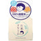 Ishizawa Keana Baking Soda Rice Face Cream - 30g