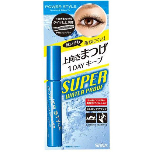 Sana Power Style Mascara Super Woter Proof Carl & Separate N1 - Harajuku Culture Japan - Japanease Products Store Beauty and Stationery