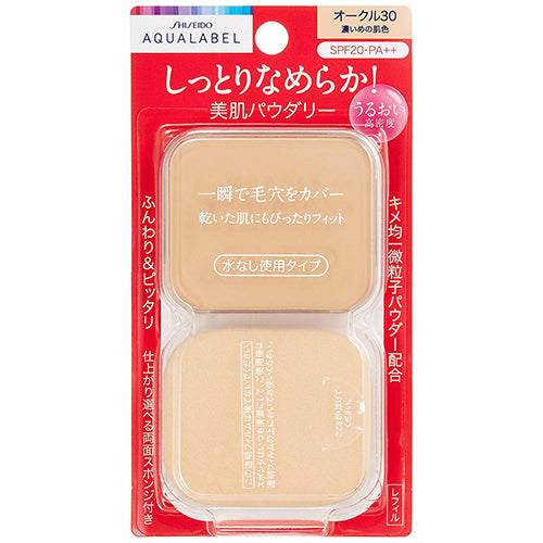Shiseido Aqualabel Moist Powdery Foundation Ocher 30 - SPF25 / PA++ - 11.5g - Refill - Harajuku Culture Japan - Japanease Products Store Beauty and Stationery