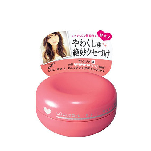 Lucido-L Hair Wax Nuance Design Mini - 20g - Harajuku Culture Japan - Beauty Products Store