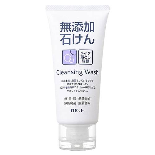 Rosette Additive Free Cleansing Face Wash - 120g - Soap - Harajuku Culture Japan - Beauty Products Store