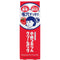 Ishizawa Keana Baking Soda Nose Cream Pack - 15g