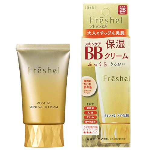 Kanebo Freshel Skin Care BB Cream - Natural Beige - Moist - Harajuku Culture Japan - Japanease Products Store Beauty and Stationery