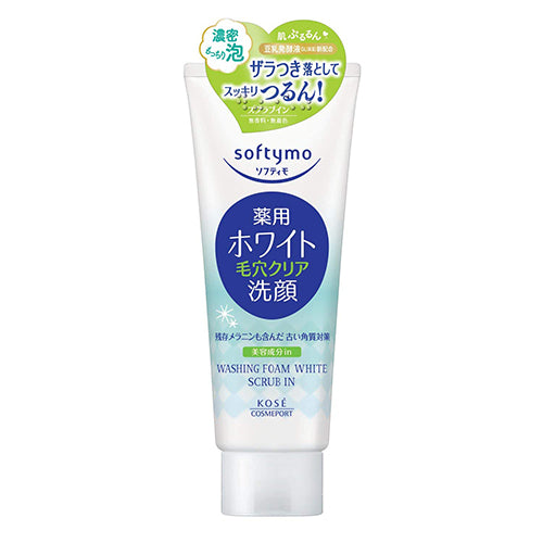 Kose Cosmeport Softymo Face Wash 150g -White - Pore Clear - Harajuku Culture Japan - Beauty Products Store