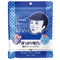 Ishizawa Keana Baking Soda Mens Face Mask - 1box For 10pcs