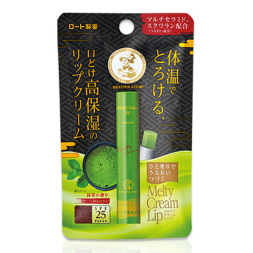 Rohto Mentholatum Melty Cream Lip 2.4g SPF25PA+++ - Matcha - Harajuku Culture Japan - Japanease Products Store Beauty and Stationery