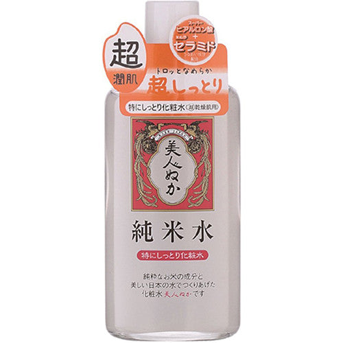 Bijinnuka Junmai Moist Skin Lotion - 130ml - Harajuku Culture Japan - Beauty Products Store