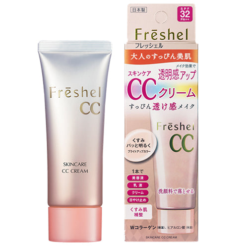 Kanebo Freshel Skin Care CC Cream - Bright Up