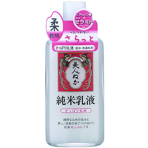 Bijinnuka Junmai Skin Cream Clear - 130ml
