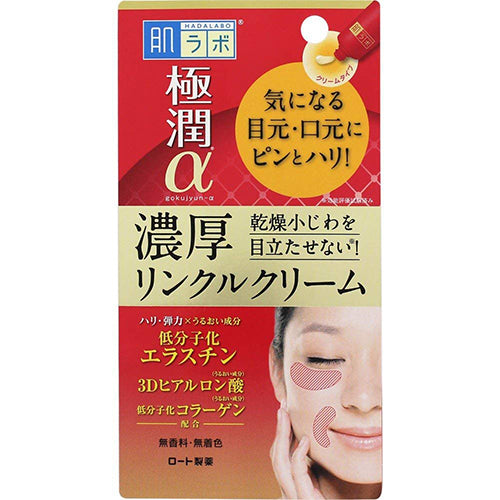 Rohto Hadalabo Gokujyn α Special Wrinkle Cream - 30g - Harajuku Culture Japan - Beauty Products Store