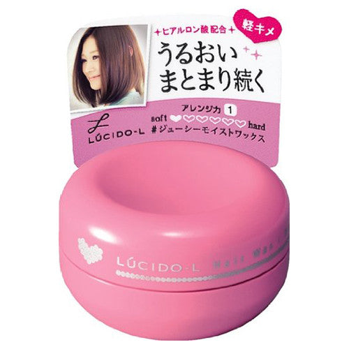 Lucido-L Hair Wax Juicy Moist - 60g - Harajuku Culture Japan - Japanease Products Store Beauty and Stationery