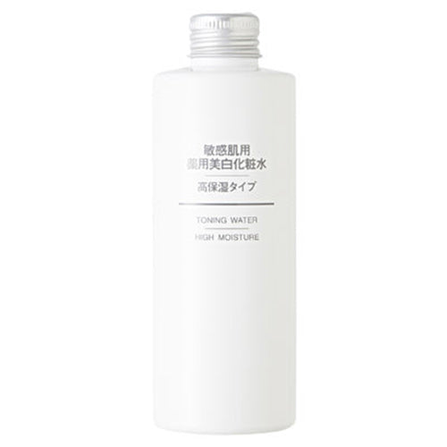 Muji Sensitive Skin Medicated Whitening Lotion - High Moisturizing - 200ml