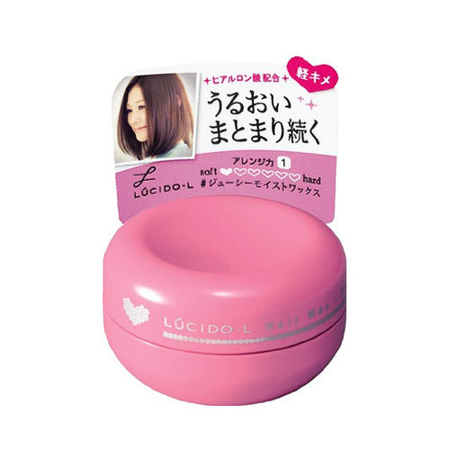 Lucido-L Hair Wax Juicy Moist Mini - 20g - Harajuku Culture Japan - Beauty Products Store