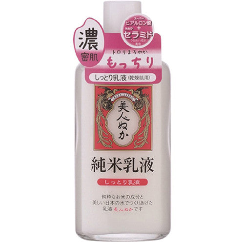 Bijinnuka Junmai Skin Cream Moist - 130ml - Harajuku Culture Japan - Beauty Products Store