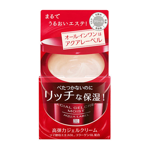Shiseido Aqualabel Special Gel Cream - 90g - Moist