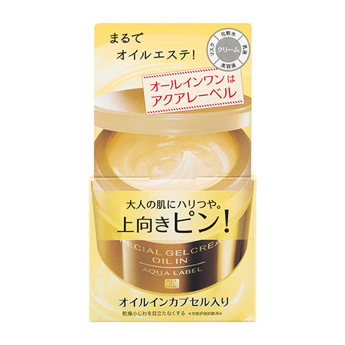Shiseido Aqualabel Special Gel Cream - 90g - Oil In