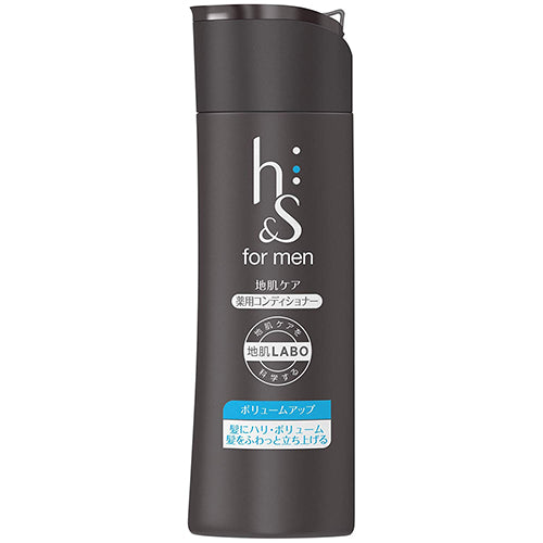 H&S For Men Volume Up Series Premium Scalp Care Conditioner - 200ml