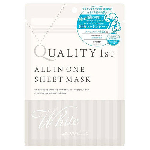 Quality First All in One Seat Face Mask White  1box for 5pcs - Harajuku Culture Japan - Beauty Products Store