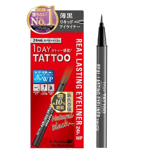 K-Palette Real Lasting Eyeliner 24h WP New Version - Soft Black - Harajuku Culture Japan - Japanease Products Store Beauty and Stationery