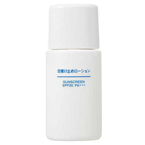 Muji Sun Screen Lotion SPF30/PA+++ - 30ml