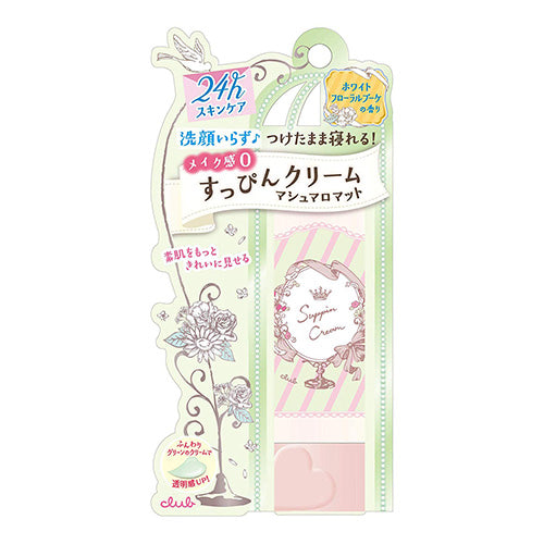 Club Cosmetics No Makeup Cream  30g - White Floral Bouquet