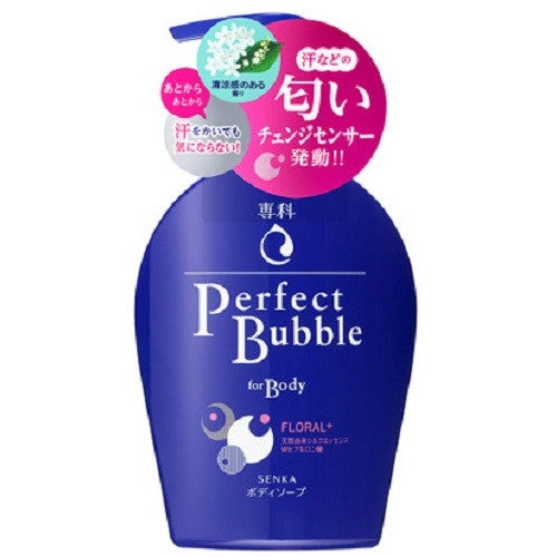 Shiseido Senka Perfect Bubble For Body Floral Plus N  500ml - Harajuku Culture Japan - Japanease Products Store Beauty and Stationery