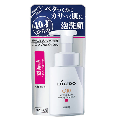 Lucido Total Care Whip Face Wash - 130ml - Refill