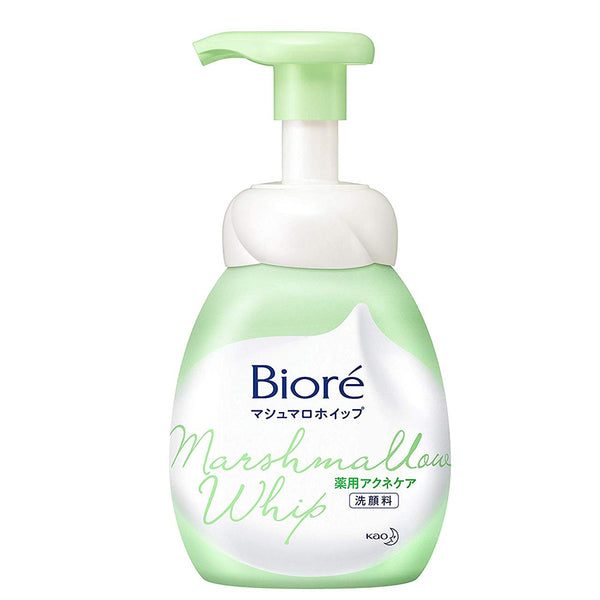 Biore Marshmallow Whip Facial Washing Foam 150ml - Ance Care