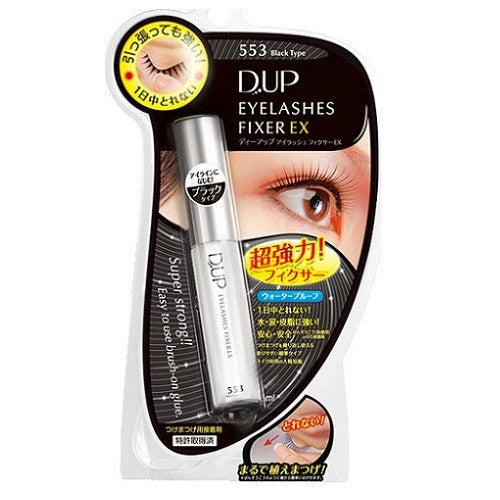 D.U.P Eyelash Fixer EX 553 - Harajuku Culture Japan - Beauty Products Store
