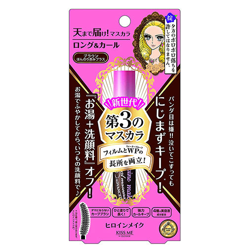 KissMe Isehan Heroine Make SP Stage Three Long & Curl Mascara Advanced Film 02 Brown