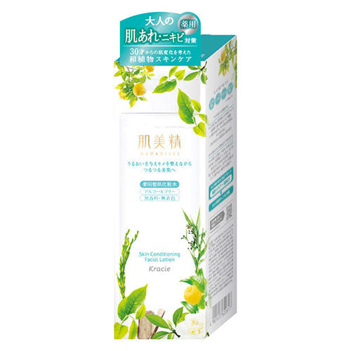 Hadabisei Medicated Skin Conditioning Lotion - 200ml - Harajuku Culture Japan - Beauty Products Store
