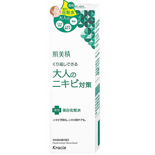 Kracie Hadabisei Acne White Lotion - 200ml - Harajuku Culture Japan - Beauty Products Store