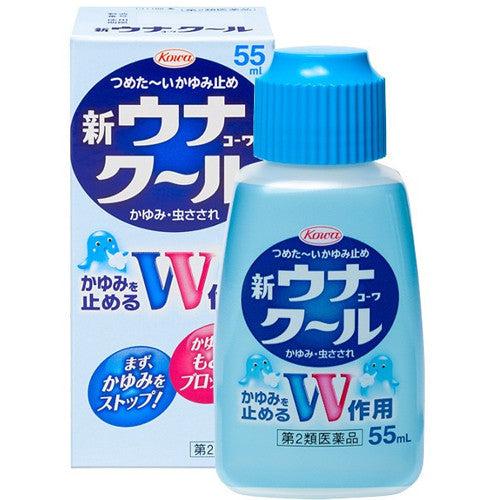 Una Kowa Cool Anti-Itch Medication Cream - 55ml - Harajuku Culture Japan - Beauty Products Store