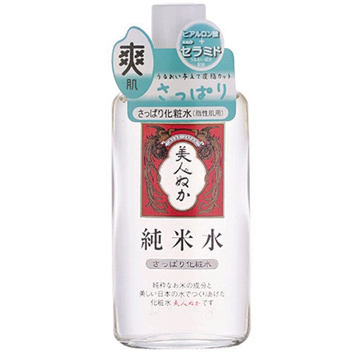 Bijinnuka Junmai Skin Lotion - Clear - 130ml - Harajuku Culture Japan - Japanease Products Store Beauty and Stationery