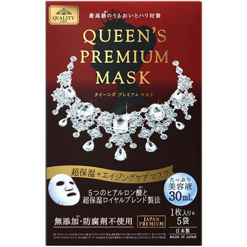 Quality First Queens Premium Mask  Aging Care  1box for 5pcs - Harajuku Culture Japan - Beauty Products Store