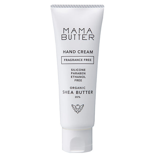 Mama Butter Hand Cream 40g (Ntural Shea Butter 20%) - No Fragrance