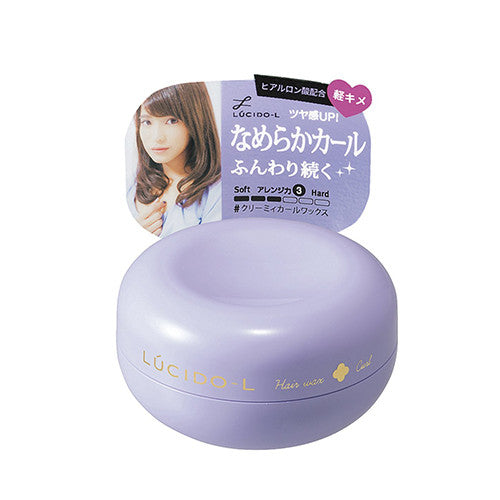 Lucido-L Hair Wax Creamy Curl Mini - 20g - Harajuku Culture Japan - Beauty Products Store