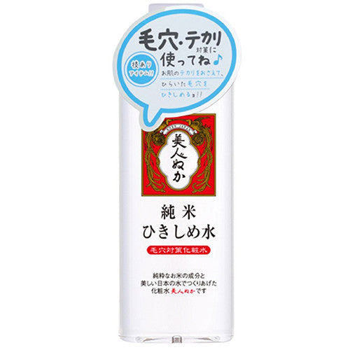 Bijinnuka Junmai Tighten Water - 190ml - Harajuku Culture Japan - Japanease Products Store Beauty and Stationery