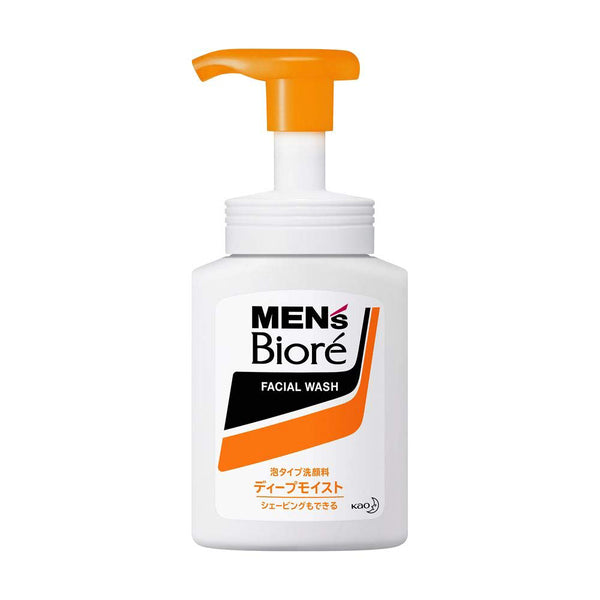 Biore Mens Facial Wash Pump 150ml - Deep Moist