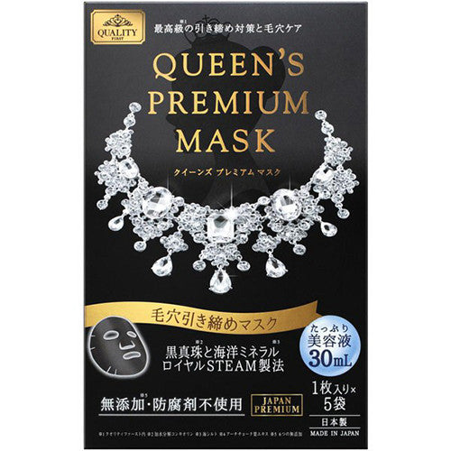 Quality First Queens Premium Mask  Pore Tightening  1box for 5pcs - Harajuku Culture Japan - Beauty Products Store