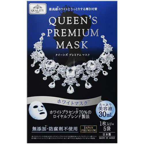 Quality First Queens Premium Mask  White  1box for 5pcs - Harajuku Culture Japan - Beauty Products Store