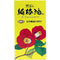 Kurobara Honpo Tshubaki Hair Oil - 72ml - Harajuku Culture Japan - Beauty Products Store