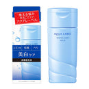Shiseido Aqualabel White Care Milk Emulsion - 130ml