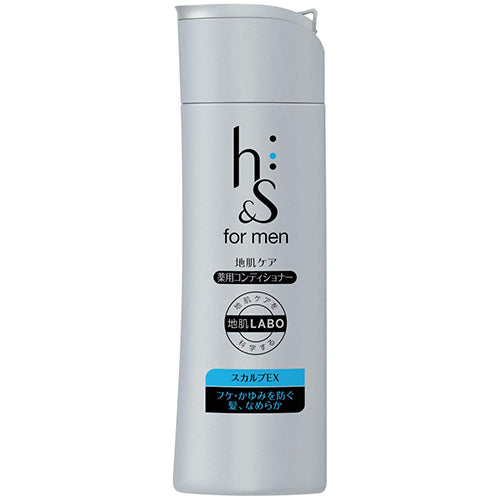 H&S For Men Scalp EX Series Premium Scalp Care Conditioner - 200ml