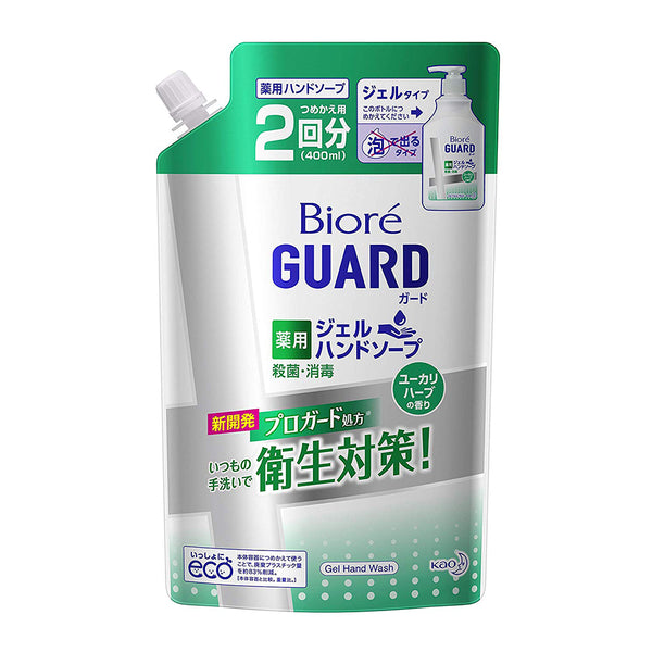 Biore Guard Medicinal Gel Hand Soap - 400ml - Refill - Eucalyptus Herb
