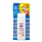 Pigeon Baby UV Milk Waterproof SPF 50 + - 50g