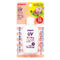 Pigeon Baby UV Water Milk SPF 15 PA ++ - 60g