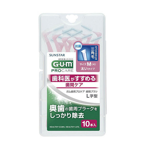 Tooth Care G.U.M Advance Care Interdental Brush L Type 10pcs (M) - Harajuku Culture Japan - Japanease Products Store Beauty and Stationery