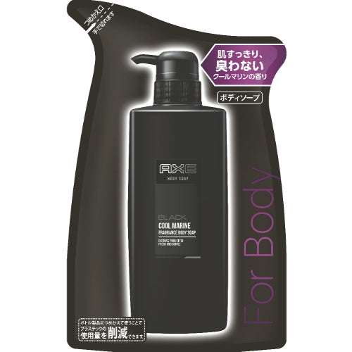 Axe Fragrance Body Soap Black Refill 380g - Cool Marine Sent - Harajuku Culture Japan - Beauty Products Store